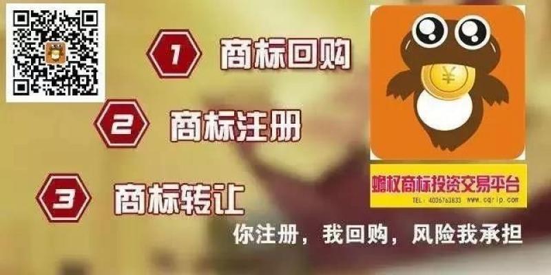 【广州蚂蚁财税咨询有限公司】不注册商标会有什么影响?