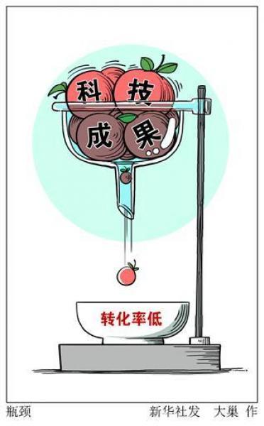 【广州蚂蚁财税咨询有限公司】估值上亿美元的高校专利为何难转化?专家深度分析
