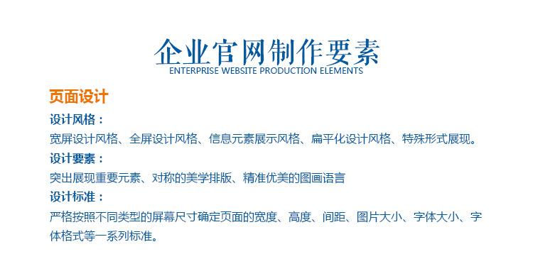 【氢空间科技工作室】企业建网站制作网页设计微信公众号小程序开发做网站建设一条龙_软件开发>>微信行业>>微信开发