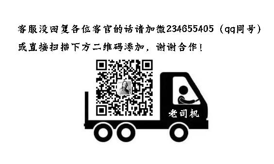 【蔡鸿途】专业办理广州户口,一对一提供入户方案,更高效快速的入户广州,少走冤枉路_时间出售 >> 跑腿代办 >> 其他