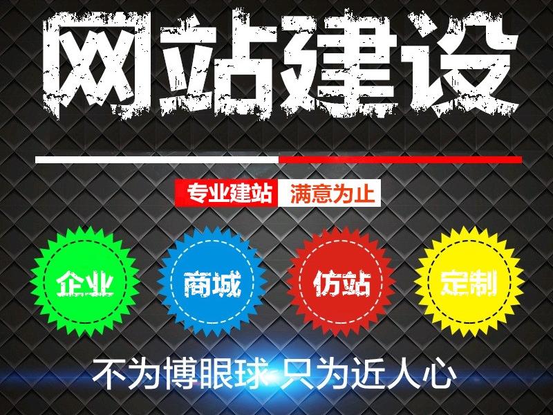 【栗子科技】网站设计/网页设计/web前端设计/UI设计,软件开发>>网站建设>>电商网站