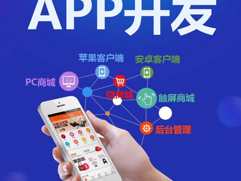 【栗子科技】app开发/原生开发/混合开发/app设计/,软件开发>>移动应用>>Android应用