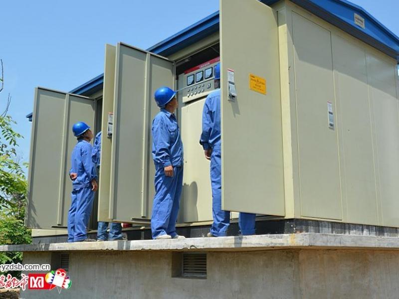 【保家为民】专业从事10KV及以下供电设备故障,家用电自然也不在话下,技能专长>>技术服务>>设备维修