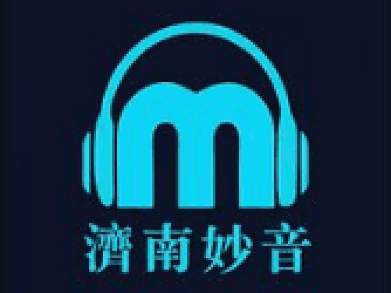 【妙音配音】广告专题动画配音,技能专长>>配音配乐>>广告配音