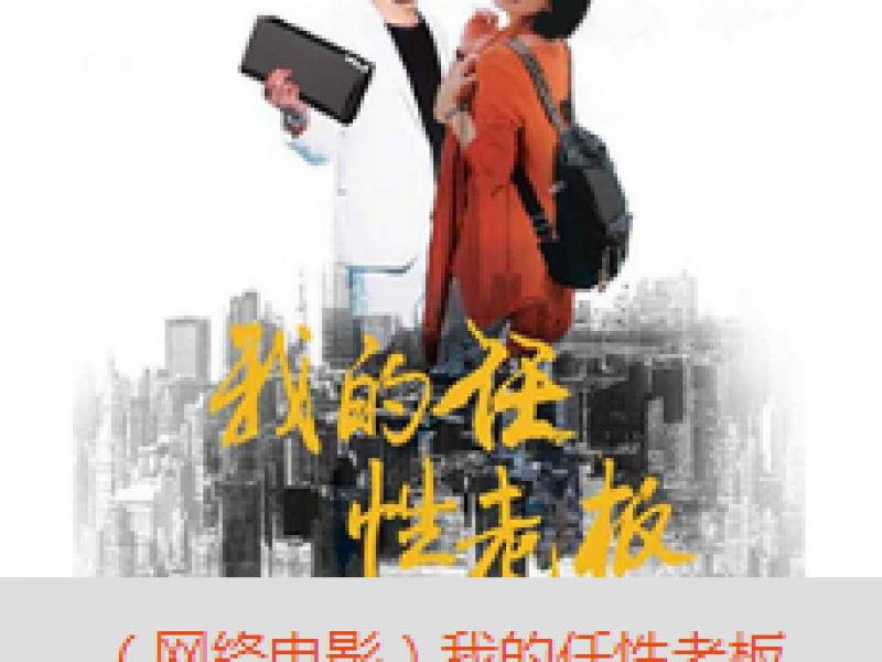 【深圳市有信念文化发展】动画配音、影视配音、有声读物配音,技能专长>>视频音效>>配音录音