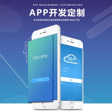 app开发/app定制【栗子科技|线上服务】