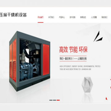 模板网站,企业网站建设,模板网站建设,仅1000元【深圳市猴王网络科技有限公|线上服务】