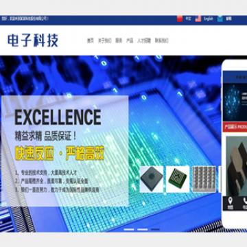 营销型企业网站,定制型企业网站,定制开发网站,3000元起【深圳市猴王网络科技有限公|线上服务】