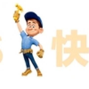PS修图片、美图【勿忘初心|线上服务】