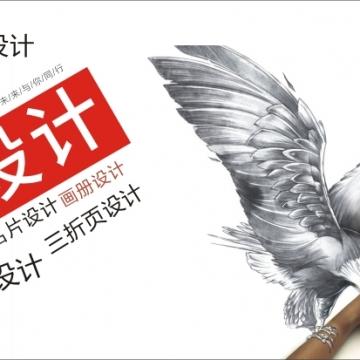 海报、展架、易拉宝【勿忘初心|线上服务】