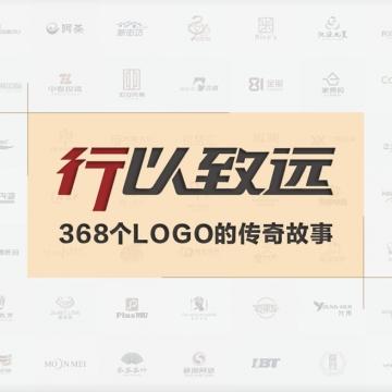 企业LOGO设计【远渡文化|线上服务】