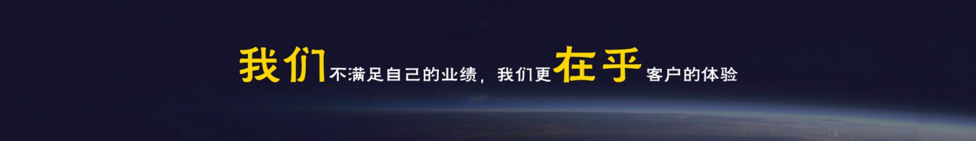 网站软件定制开发宣传公告牌