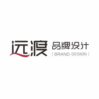 远渡文化主营: Logo设计 产品包装
