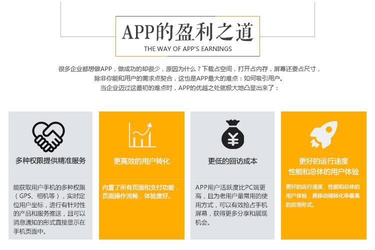 【栗子科技】app开发/原生开发/混合开发/app设计/_软件开发>>移动应用>>Android应用