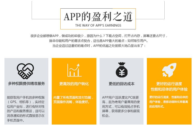 【栗子科技】app开发/原生开发/混合开发/app设计/_软件开发>>软件开发>>企业软件
