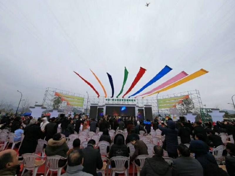 【杭州寓方舞美】杭州寓方舞美舞台启动特效,婚庆庆典>>庆典活动>>其他活动