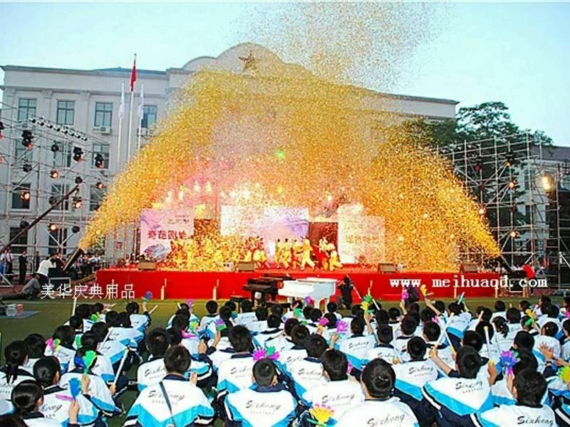 【杭州寓方舞美】杭州寓方舞美舞台启动特效,资源共享>>活动设备>>彩虹机