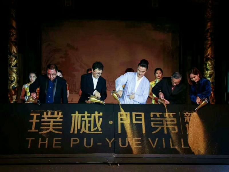 【杭州寓方舞美】杭州寓方舞美舞台启动特效,资源共享>>舞台设备>>演出道具