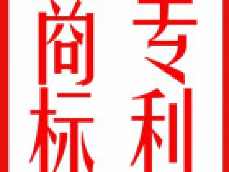 【上海夙卓知识产权】商标注册,logo设计,知识产权,商务服务>>商标版权>>商标注册