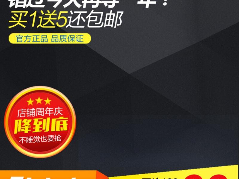 【橘子大王不容易】阿里淘宝天猫店铺装修详情页制作,技能专长>>网店服务>>网店装修