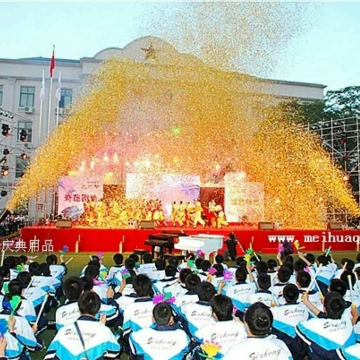 杭州寓方舞美舞台启动特效