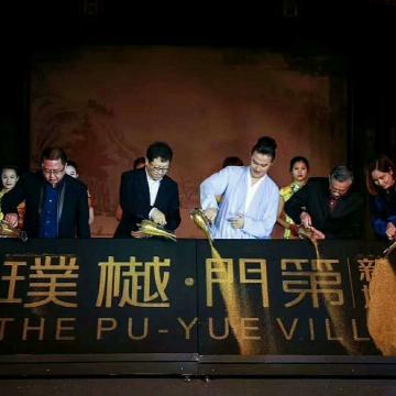 杭州寓方舞美舞台启动特效【杭州寓方舞美|上门服务】