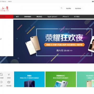 B2C电商平台、论坛开发【双子星信息工作室|线上服务】
