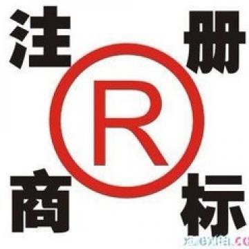 商标注册,logo设计,知识产权