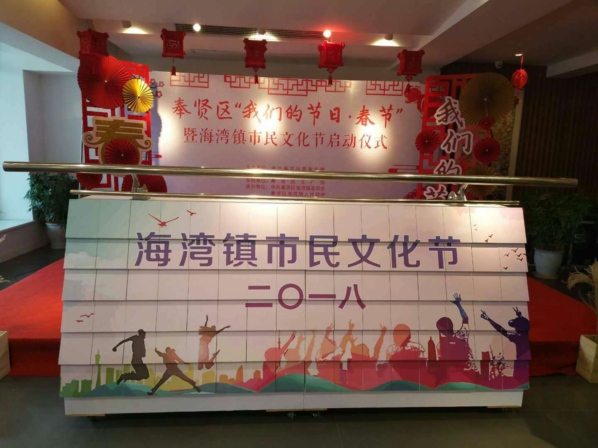 杭州寓方舞美宣传公告牌