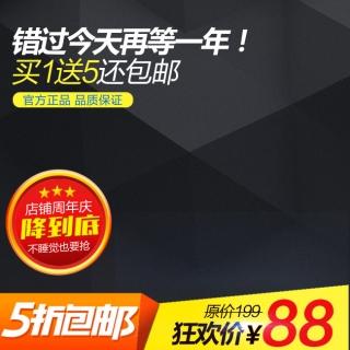 橘子大王不容易经营服务: 网店装修