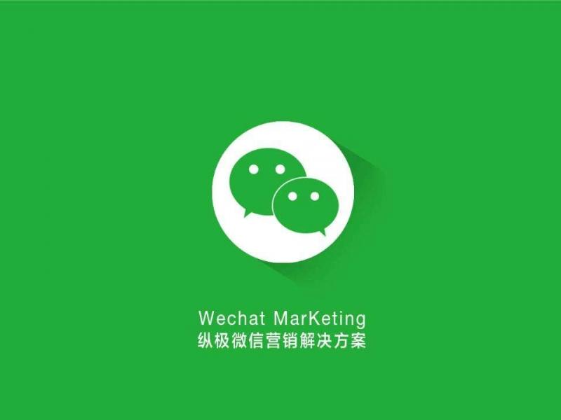 【北京毓辰创意】软文撰写/微信/微信公众号软文/微博/双微运营,销售运营>>微信营销>>公众号代运营