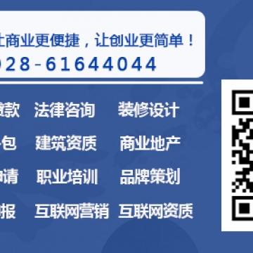 杭州顶呱呱一站式企业服务【杭州工商企业服务|到店消费】