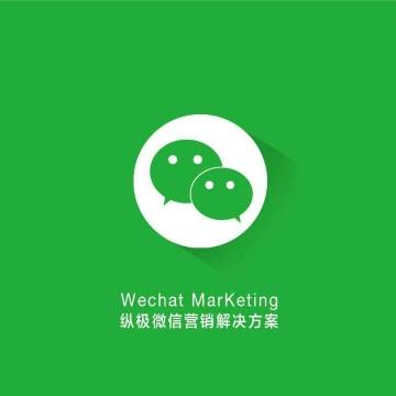 软文撰写/微信/微信公众号软文/微博/双微运营【北京毓辰创意|线上服务】