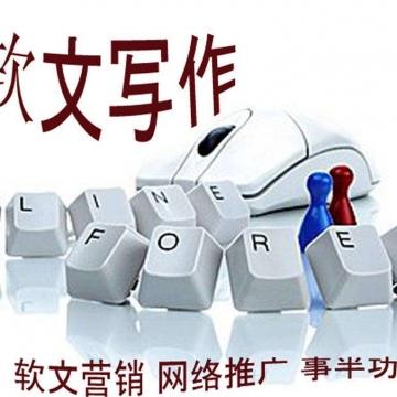 软文撰写/微信软文代写/微信软文/微信配图/双微运营/微博代写/硬广【北京毓辰创意|线上服务】