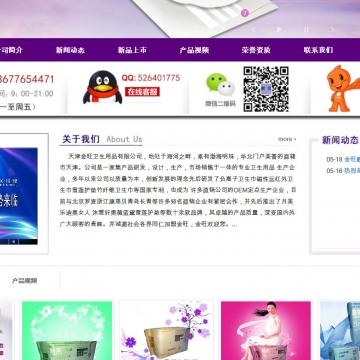 网站定制开发--个性化服务【软件定制开发|线上服务】