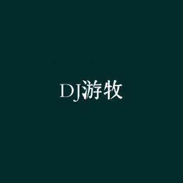 专题/宣传/纪录片/广告配音制作