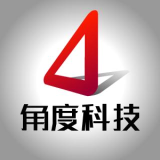 角度科技经营服务: 海报设计 手机游戏 软件UI 企业网站 电商网站