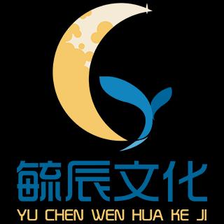 北京毓辰创意经营服务: 公众号代运营 营销推广 软文电商