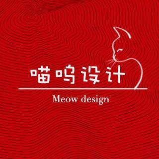 喵呜设计经营服务: APP界面 名片设计