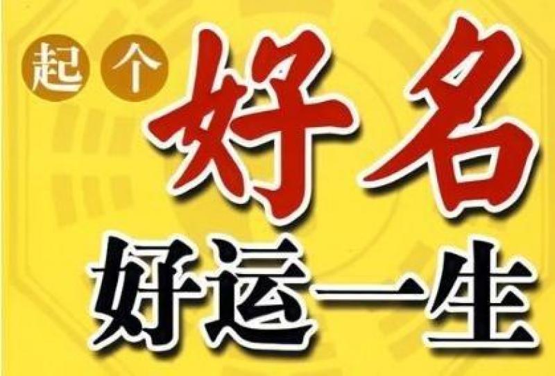 【娱乐】吴姓男孩取名如何好听又有内涵?