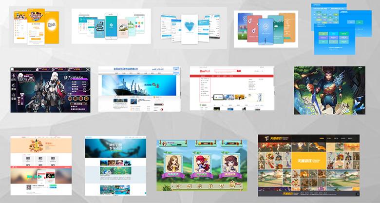 【角度科技】UI设计/界面设计/APP设计/网站网页界面/游戏界面/PC软件界面_设计服务>>平面设计>>软件UI设计