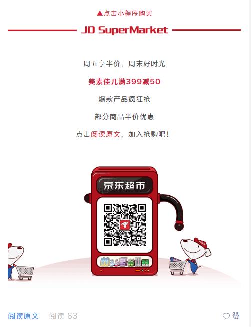 【北京毓辰创意】软文撰写/微信/微信公众号软文/微博/双微运营_销售运营>>微信营销>>公众号代运营