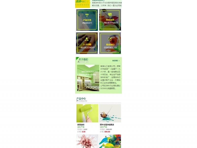 【麒麟网络】微信小程序开发、微信小程序定制开发,软件开发>>微信行业>>微信开发