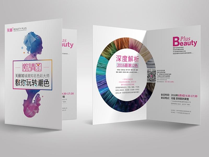 【广为创意广告有限责任公司】商务文档排版创意设计文案创意配图排版设计,设计服务>>文案/PPT设计>>商务文档