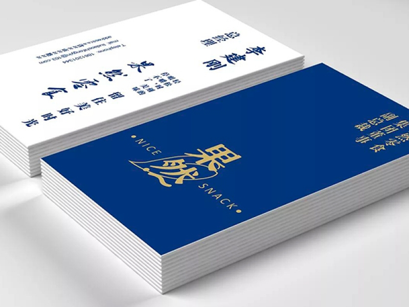 【广为创意广告有限责任公司】高端名片设计 简约名片 创意名片 公司名片 企业个人名片设计,设计服务>>卡片设计>>名片设计