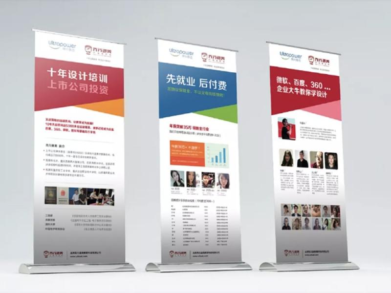 【广为创意广告有限责任公司】企业详情页产品广告展架易拉宝宣传品折页样本画册海报设计,设计服务>>广告设计>>广告牌