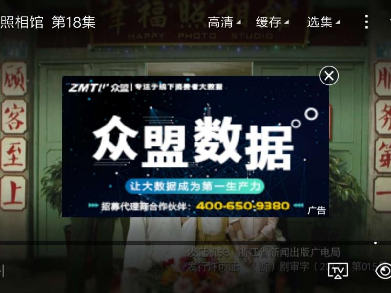 【龙头网络科技江苏有限公司】DSP多媒体平台精装投放,销售运营>>网络营销>>网络推广
