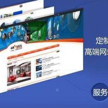 各类企业系统软件开发,平台开发【武汉创梦互联科技|线上服务】