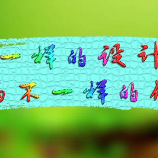 小野人主营: 网站开发