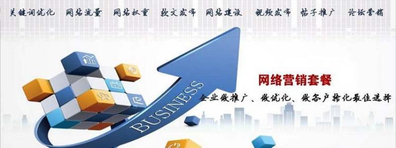 【深圳星灿网络科技有限公司】在哪里找专业的SEO优化公司做专业的SEO优化排名?